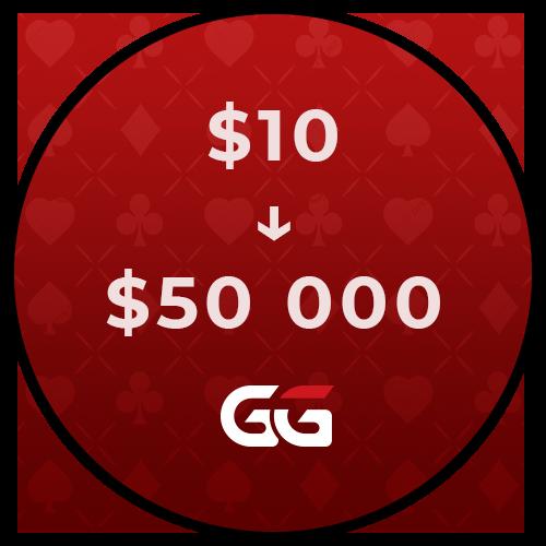 Лимиты зачисления средств на Покерок