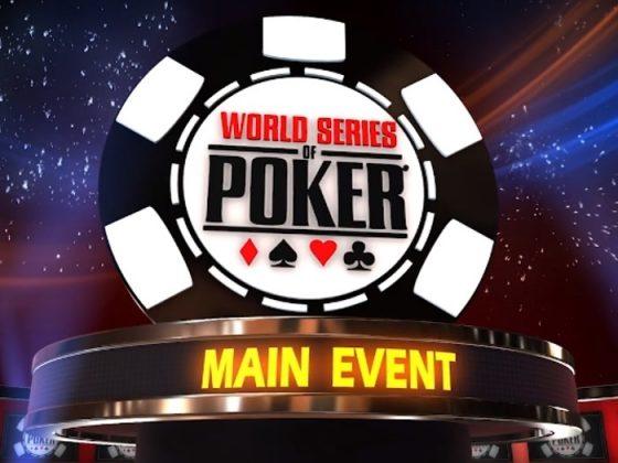Main Event WSOP собрал наименьшее количество участников за 16 лет